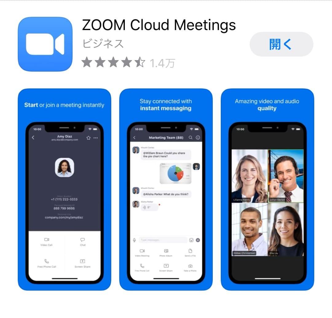 zoom画像