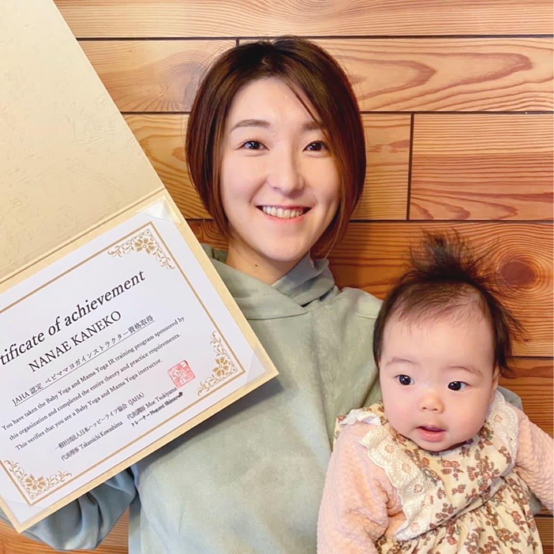 女性と赤ちゃん写真