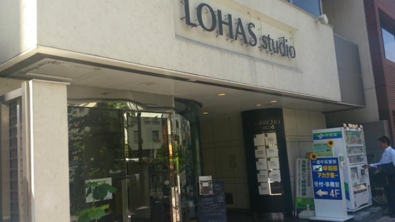 LOHAS2