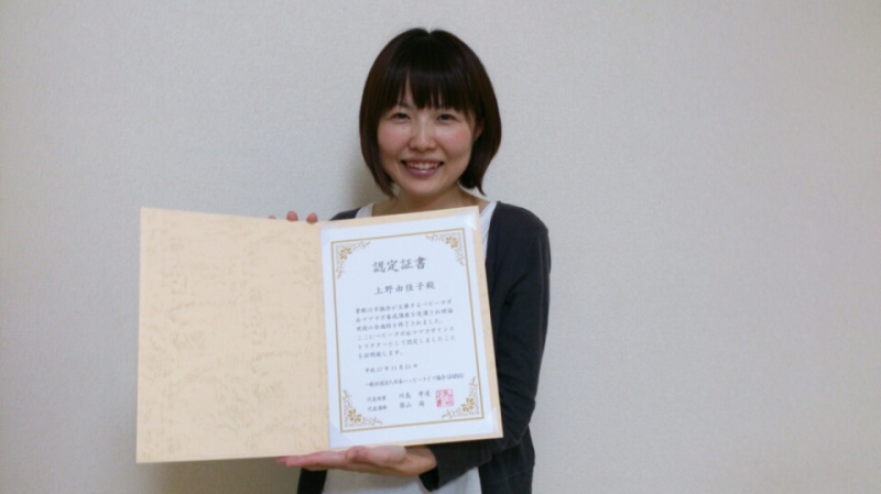 上野 由佳子