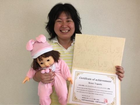 ベビーチャクラマッサージ認定講師Ikumi