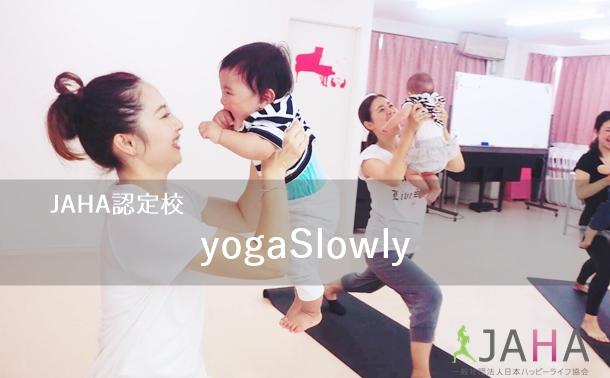 yoga Slowly